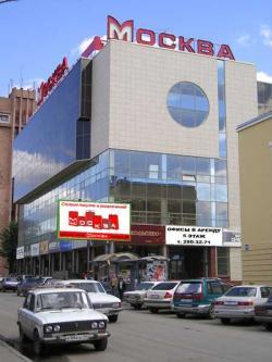 Вид с ул. Мичурина