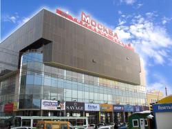 """торгово-офисный центр """"Москва"""""""